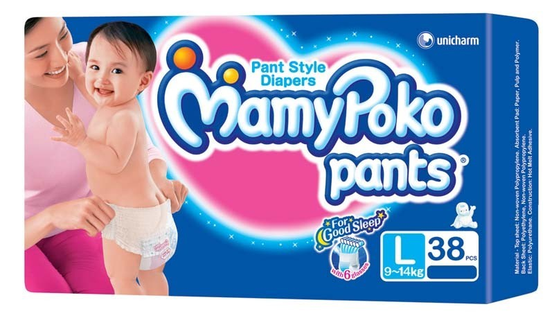Mamy Poko Pants - LargeMamy Poko Pants - Large