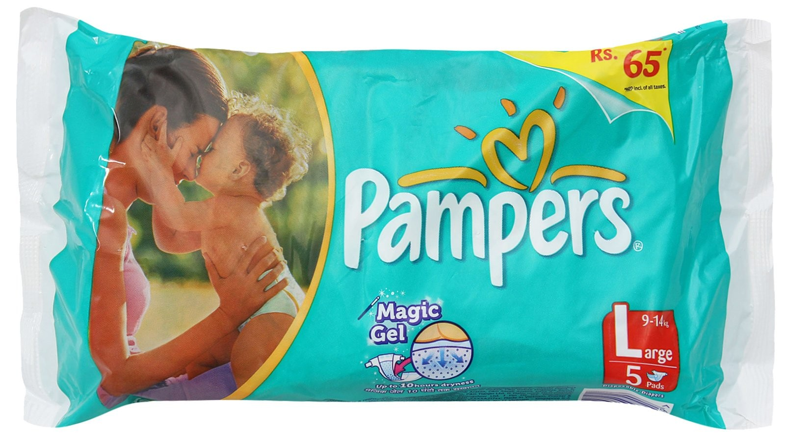 Pampers Disposable Diapers - Large (9-14 kgs)