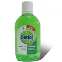 Dettol - Multiuse Hygiene Liquid