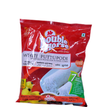 Double Horse Puttupodi - White