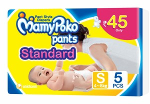 Mamy Poko - Standard Pants Small