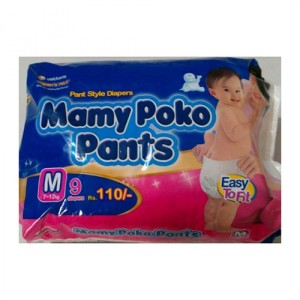 Mamy Poko Pants - Medium