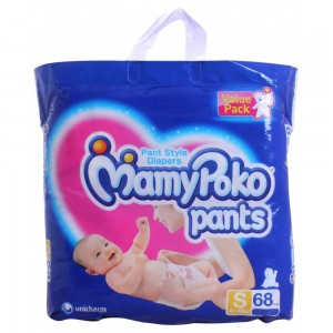 Mamy Poko Pants - Small