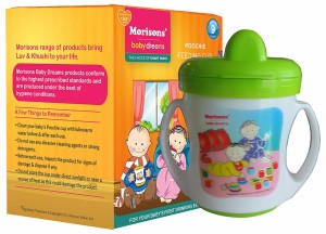 Morisons - Baby Poochie Feeding Cup