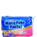 Mamy Poko Pant Style Diapers - Small (4-8 kg)